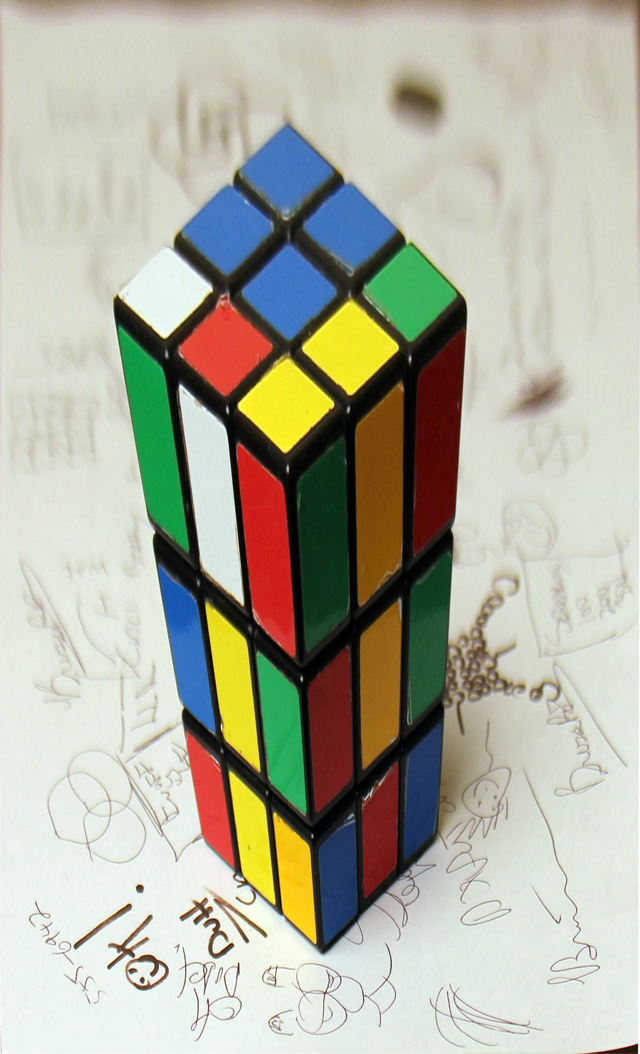 Anamorphic Illusions By Brusspup A Rubik S Cube Tape