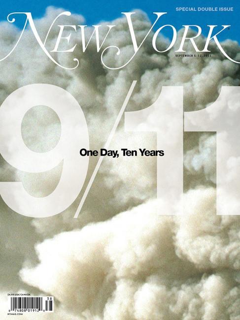 New York Magazine 9/11 Encyclopedia