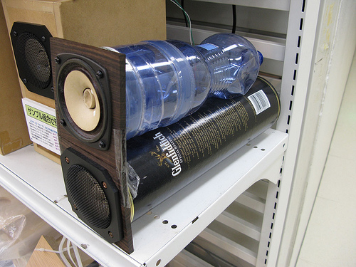 The Wide World of Weird Speakers