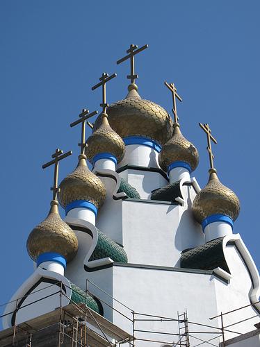Holy Transfiguration Russian Orthodox Church