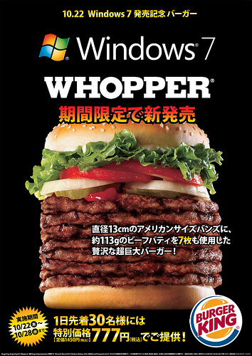 Burger King's 1 3/4 lb Windows 7 Whopper