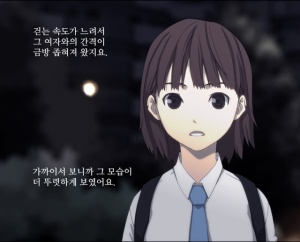 Korean Horror Comic
