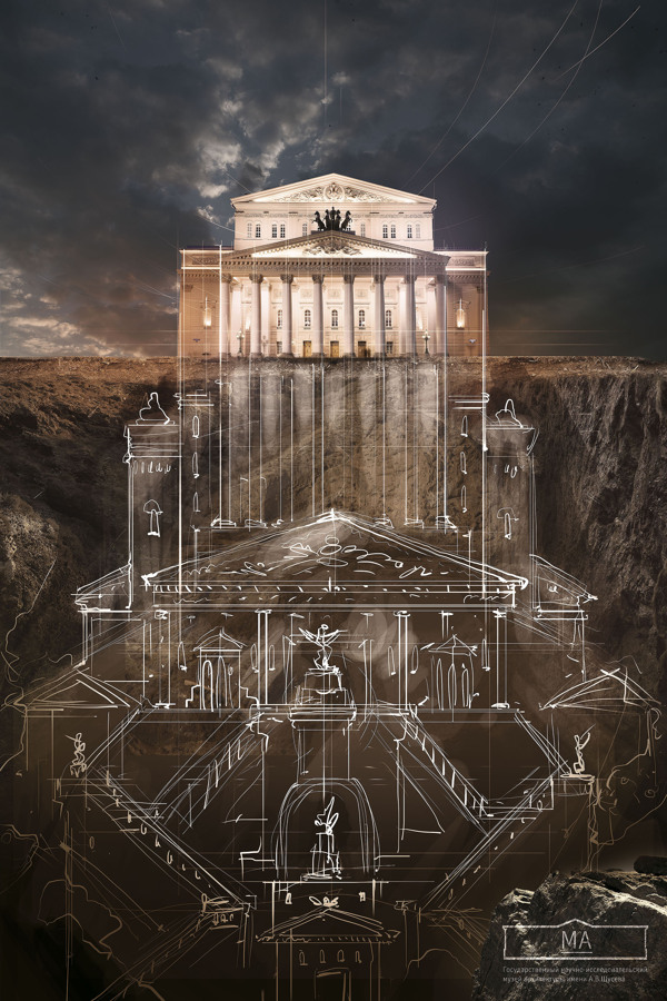 Ad campaign for Schusev State Museum of Architecture