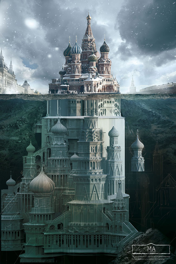 Russian Landmarks Imagined As Small Parts Of Much Larger