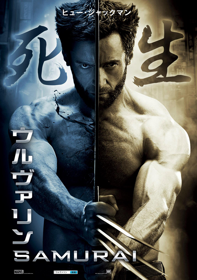 The Wolverine Japan Poster