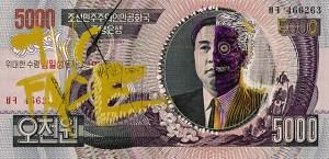 Injustice League Of North Korea