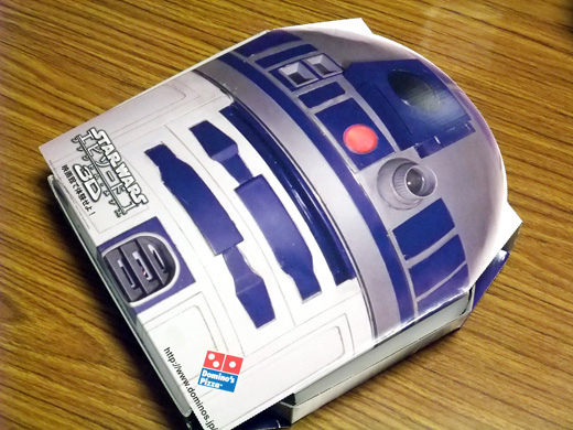 R2-D2 Dominos Pizza Box