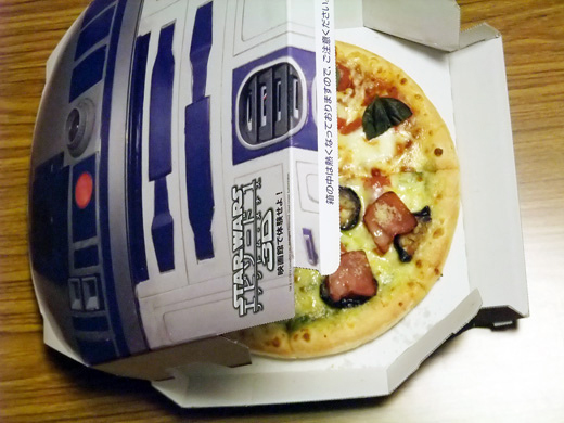 R2 D2 Dominos Pizza Box