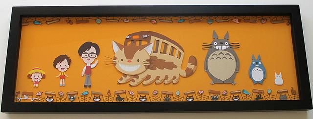 My Neighbor Totoro by Jerrod Maruyama and Jared Andrew Schorr