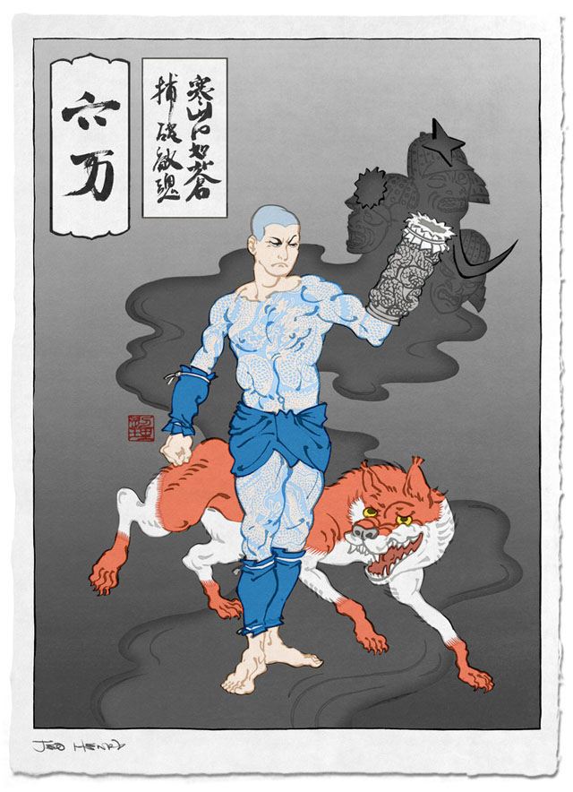 Video game character japanese woodblock prints