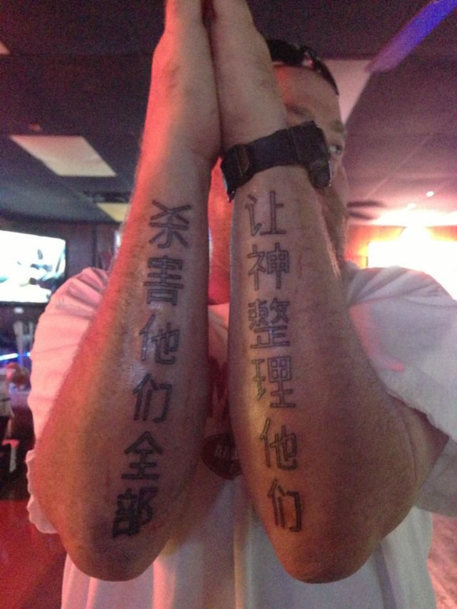 Chinese Tattoo Meanings