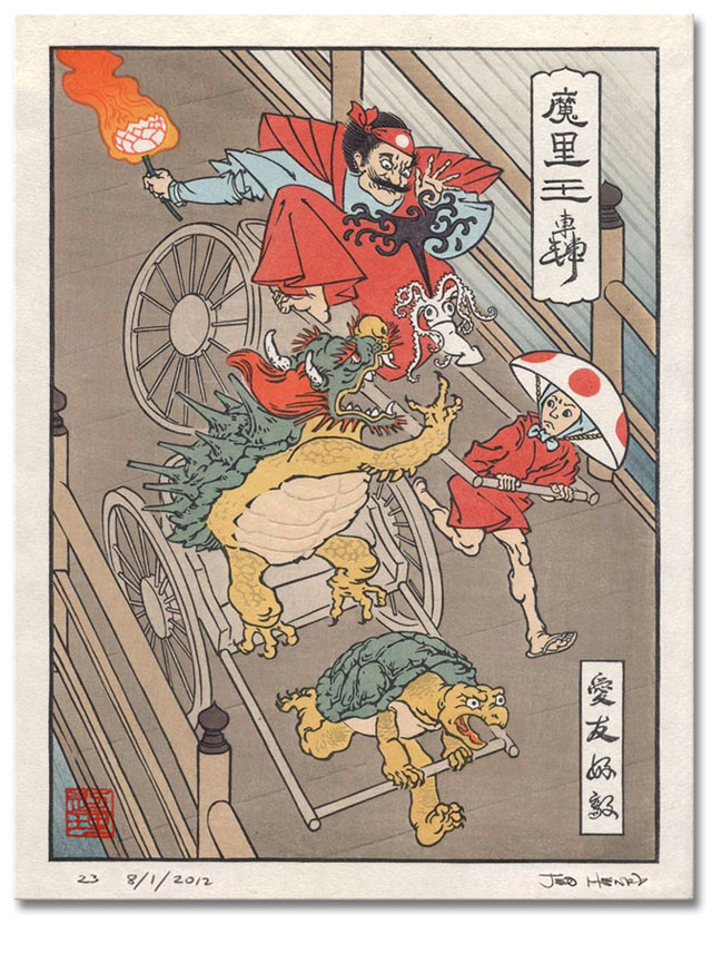 woodblock prints video games 3