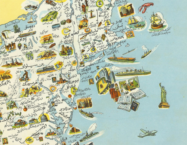 Rare Vintage Maps From the Prelinger Library in San Francisco