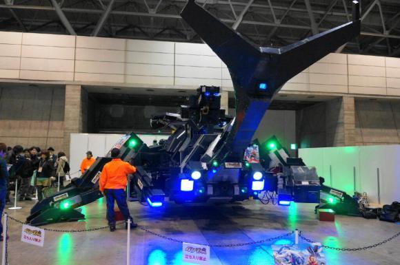 Kabutom RX-03 Beetle Robot