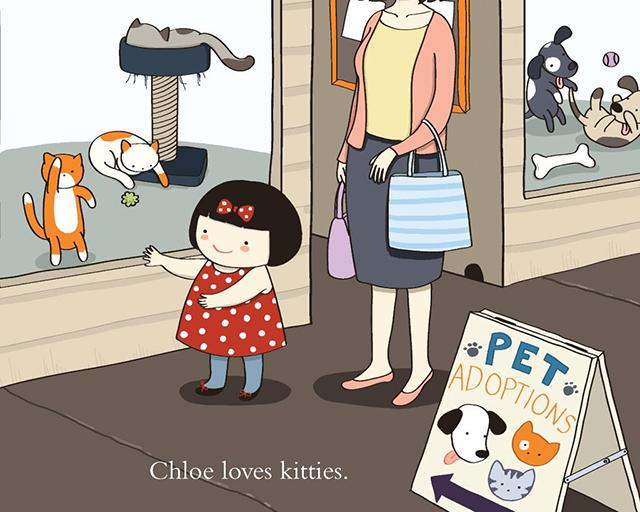 I See Kitty by Yasmine Surovec