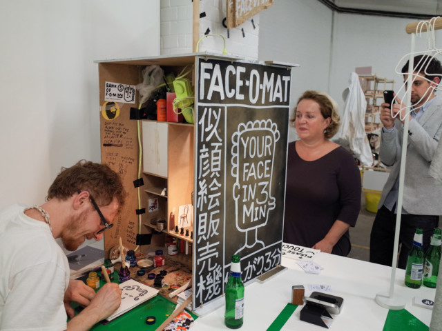 Face-o-mat by Tobias Gutman