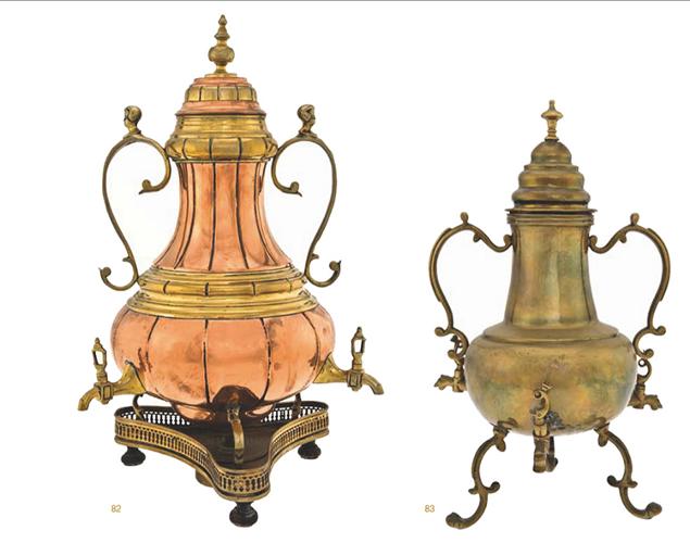 Coffee Makers: Macchine da Caffe, An Encyclopedic History of the Coffee Maker