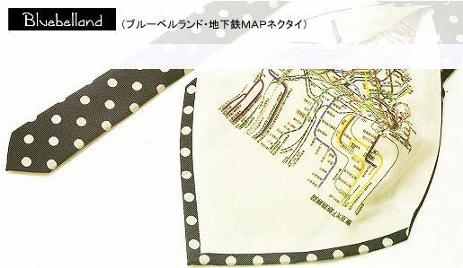 Tokyo Subway Map Necktie
