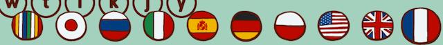Ba Ba Dum Flags
