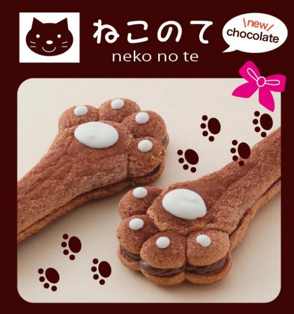 Black Cat Paw Pastry