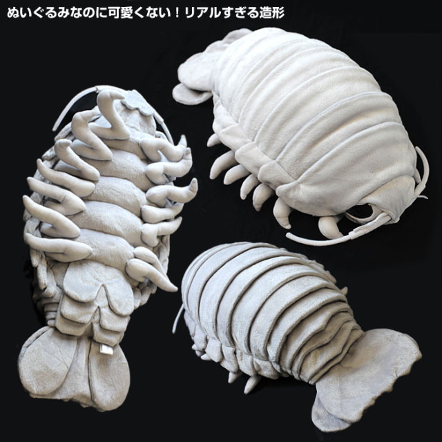 Giant Isopod Plush Angles
