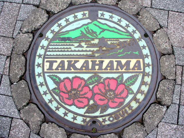 The Beautiful Designs of Japanese Manhole Covers