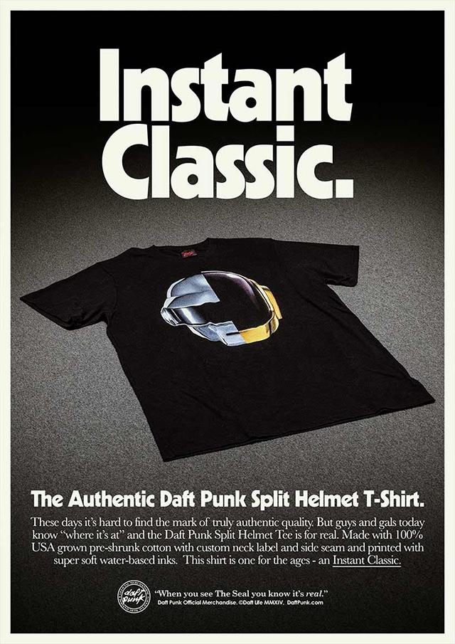 Daft Punk Official Merchandise
