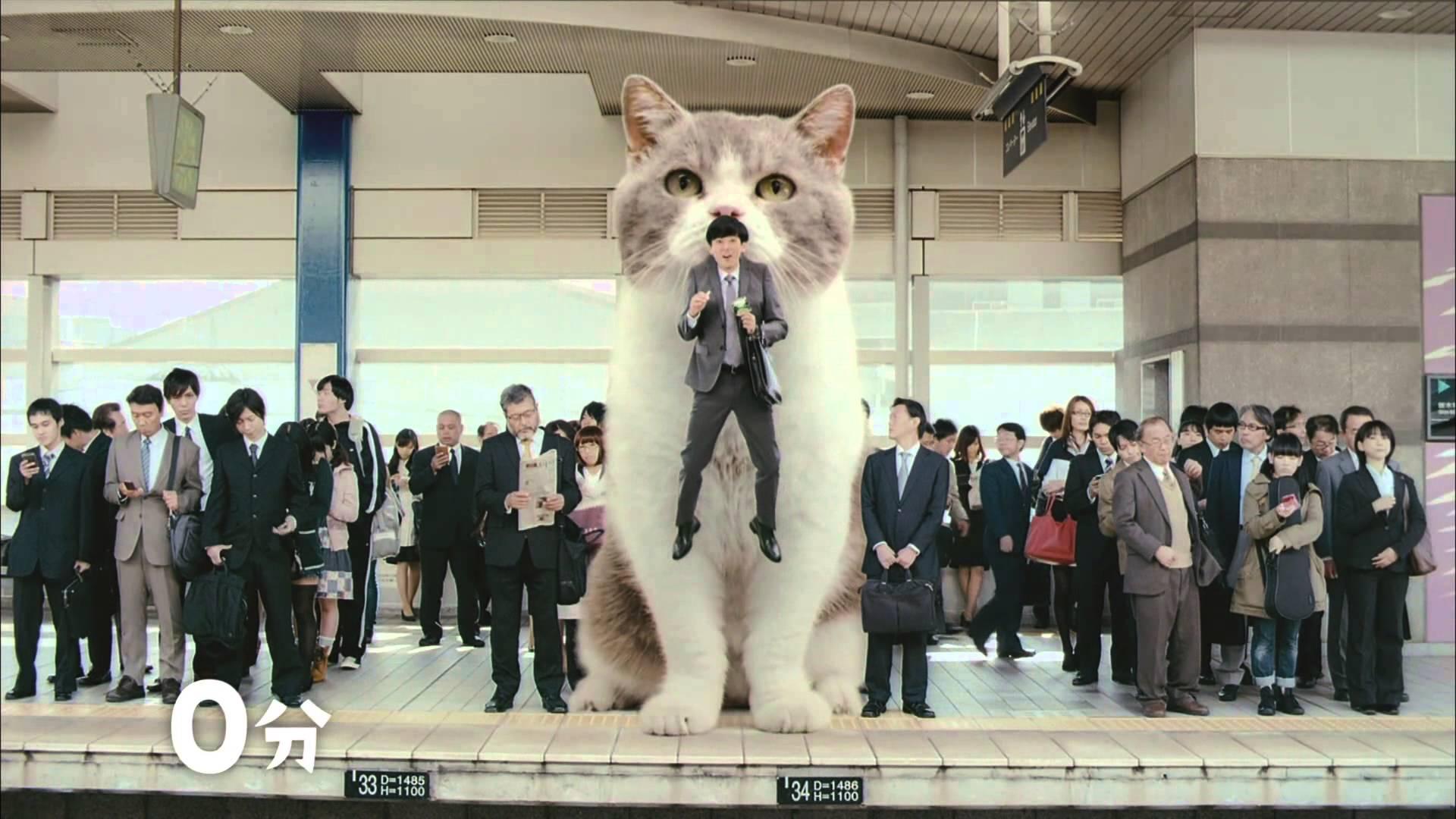 Японская реклама из жопы пила 6 фотография