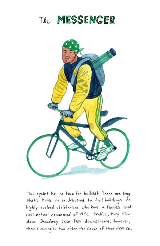 NYC BIcyclists by Kurt McRobert