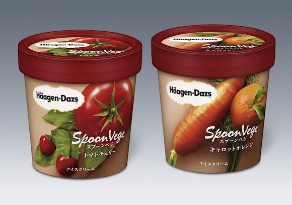 SpoonVege