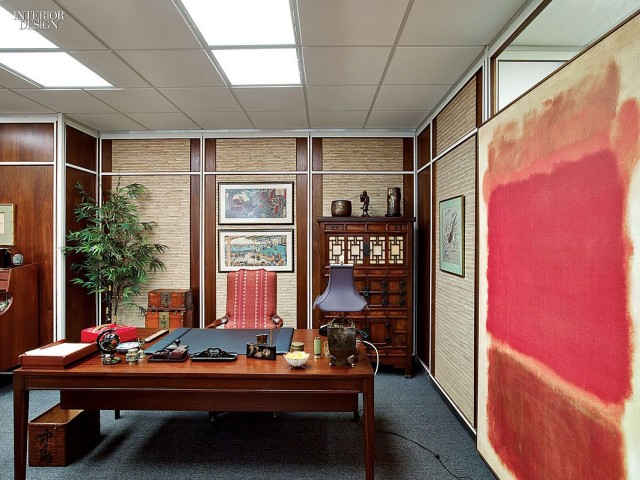 Bert Cooper's Office
