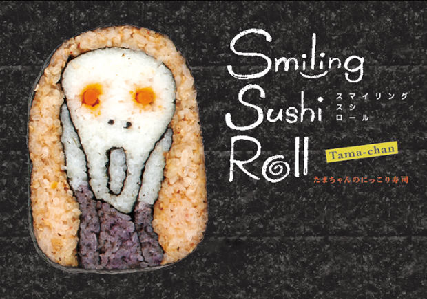 https://laughingsquid.com/smiling-sushi-roll-a-new-book-of-tama-chans-sushi-roll-art/