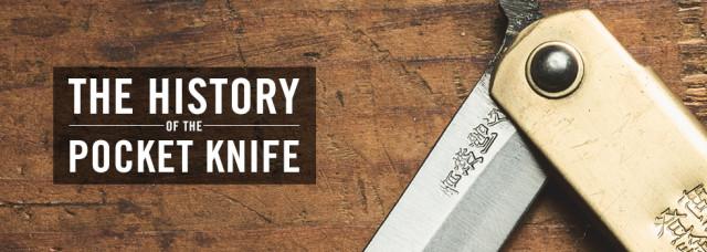 History of the Pocket Knife