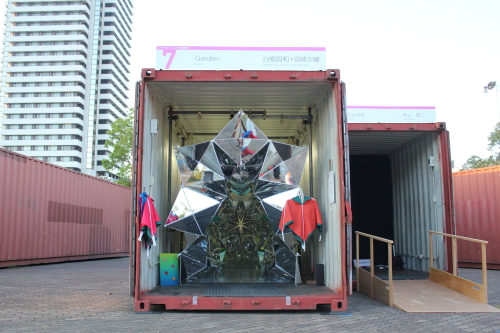 Kaleidoscopic Installation in a Shipping Container