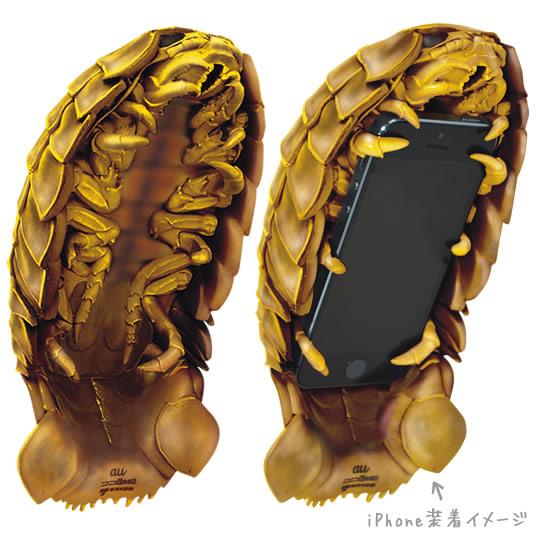 Giant Isopod iPhone Case