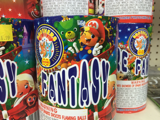 Hilarious Fireworks Packaging