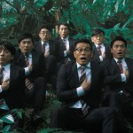 Jungle Wakudoki, A Bizarre Music Video Featuring the Synchronized Dancing of World Order