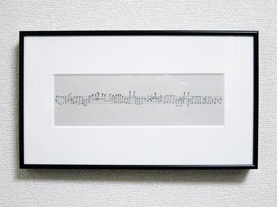 Note Drawing by Koshi Kawachi
