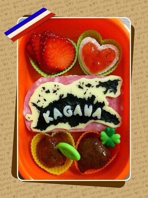 Japan Prefecture Bentos