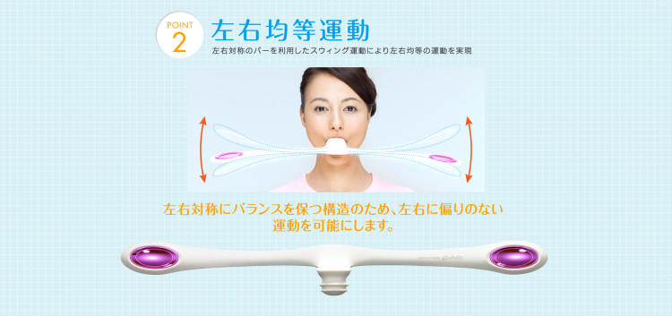 Facial Fitness PAO Face Exercising Device