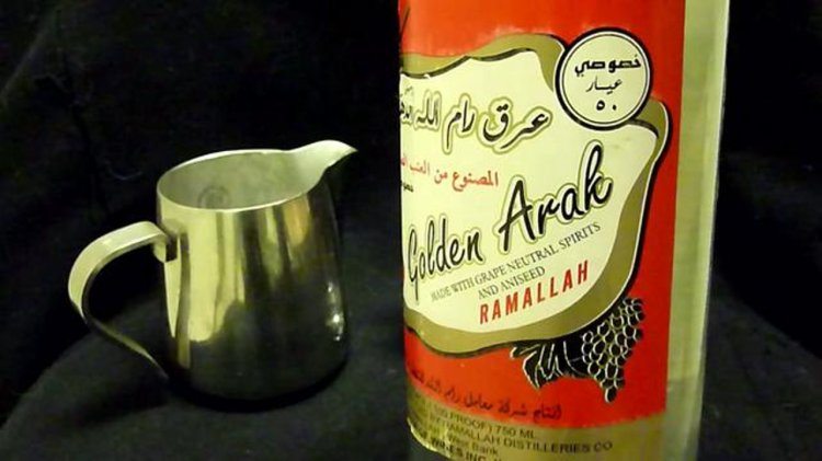Golden Arak: Ramallah Rocket Fuel