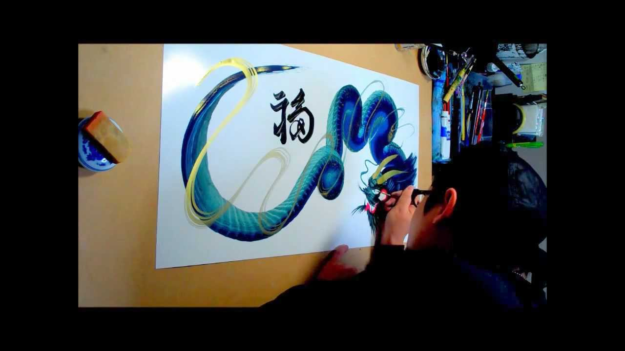 Japanese Artists Paint Complex Dragon Bodies With a Single Brush Stroke