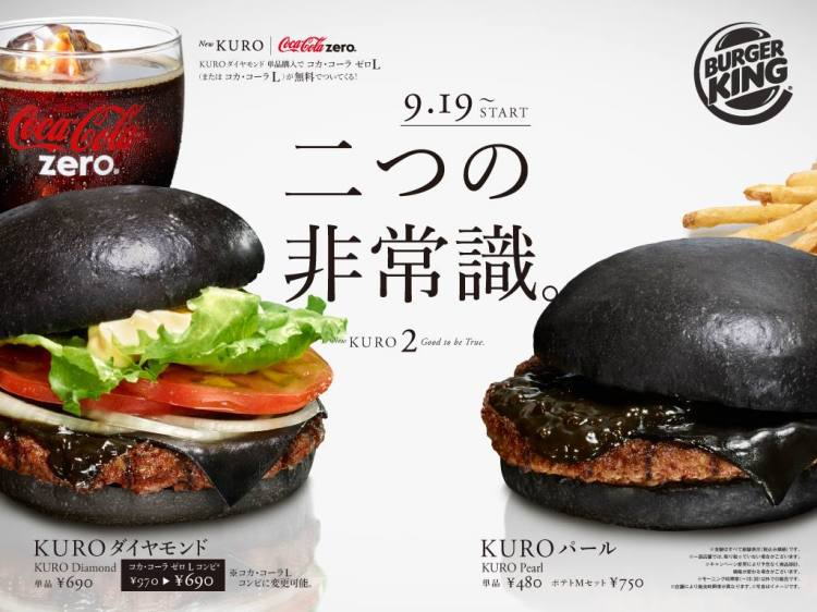 Burger King Kuro Black Burger