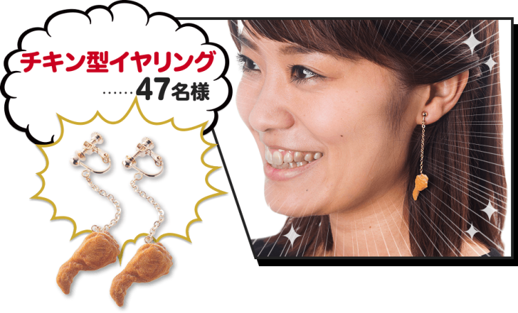 KFC Fried Chicken Earings