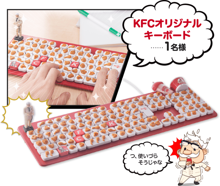 KFC Fried Chicken Keyboard