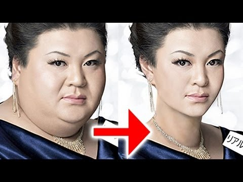 Japanese Entertainer Matsuko Deluxe Appears to Lose an Enormous Amount of Weight Through the Magic of Photoshop