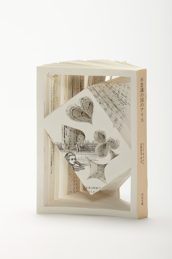 Classic Works of Literature Turned Into Beautiful Book Sculptures