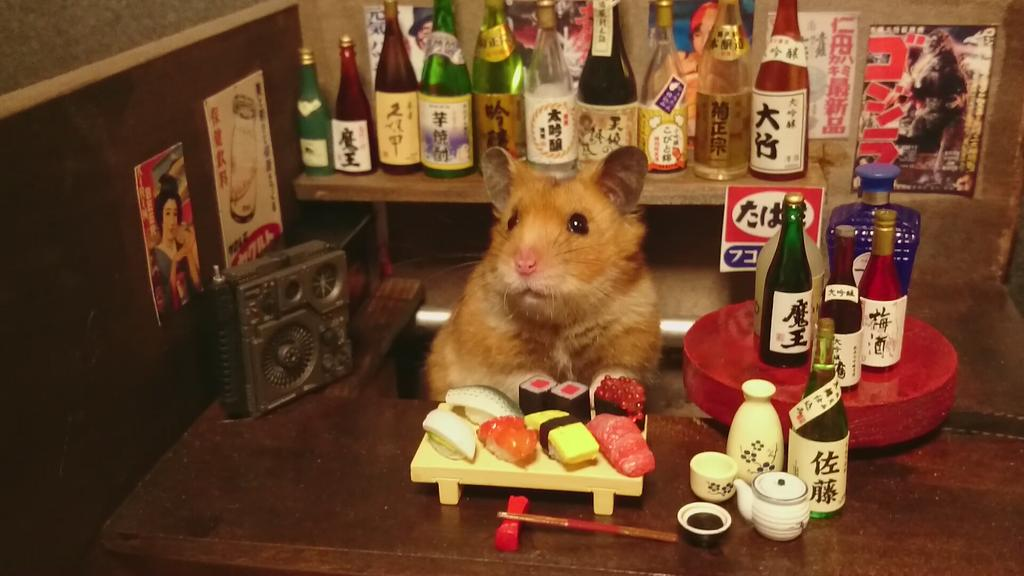 Tiny Hamsters Serve Tiny Sake Drinks at Tiny Sushi Bar While Selling Tiny Gravestones in Their Spare Time