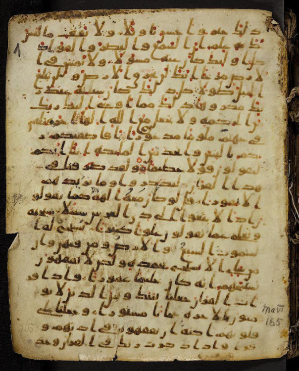 Early Quran