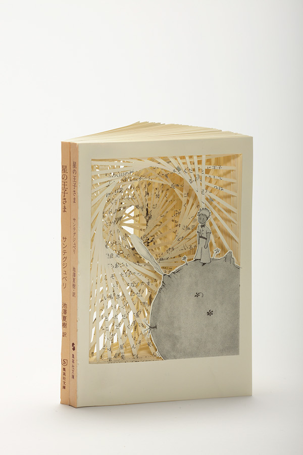Book Sculptures of Classic Literature by Tomoko Takeda